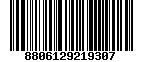 Mã Barcode Tinh dầu thông đỏ Hoàng Gia Hàn Quốc – Royal Korean Red Pine