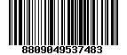 Mã Barcode An cung ngưu hoàng hoàn hộp gỗ 60 viên