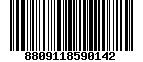 Mã Barcode Hồng sâm củ khô 600gr (21-40 củ)
