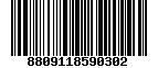 Mã Barcode Hồng sâm Good 150gr