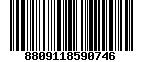 Mã Barcode Cao hồng sâm lên men 300gram