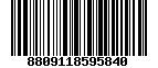 Mã Barcode Cao hắc sâm nguyên chất 120gr