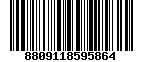 Mã Barcode Tinh chất hắc sâm cao cấp dạng stick 30 gói