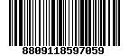 Mã Barcode Hắc sâm củ khô thái lát