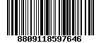 Mã Barcode Viên sâm nhung linh chi đông trùng hạ thảo 120 viên