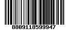 Mã Barcode Hồng sâm baby 2-5 year