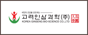 Korea Ginseng Bio-Science Co.,Ltd