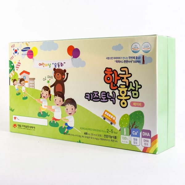 Hồng sâm baby 2-5 year